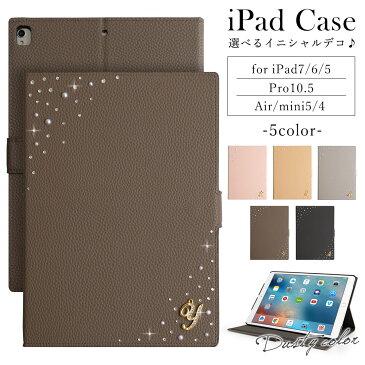 iPad ケース 第8世代 A2429 iPad ケース 第7世代 かわいい iPad ケース ベルト付き スタンド機能付き iPad スタンド 10.2 iPad ケース10.2 かわいい iPad pro 10.5 ケース かわいい iPad mini ケース 第5世代 iPad air3ケース 可愛い アイパッド ケース 第7世代 イニシャル