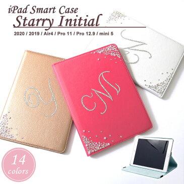 iPad ケース 第8世代 かわいい A2429 iPad 第8世代 カバー 回転 iPad ケース 第7世代 手帳型 iPad 10.2 ケース iPad ケース 9.7 可愛い iPad mini5 ケース iPad air2 ケース 回転 iPad air3ケース 10.5 iPad Pro 11インチ ケース 2020 iPad 9.7 ケース おしゃれ スタンド
