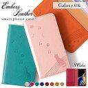 Galaxy A20 ケース 手帳型 かわいい Galaxy A20 手帳型ケース Galaxy A20 SC-02M ケース 手帳……