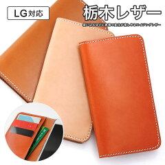 8e853eeb10 LG Q stylus ケース 手帳型 LG STYLE L-03K カバー ケース手帳型 LG STYLE L-03K 手帳型ケース オシャレ LG  STYLE L-03K ケース カバー docomo LG it LGV36 ケース ...