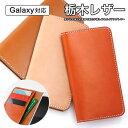 Galaxy A20 ケース 手帳型 本革 Galaxy A20 手帳型ケース Galaxy A20 SC-02M ケース 手帳型 Ga……