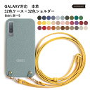 Galaxy A20 ケース 本革 Galaxy A20ケース Galaxy A20 SC-02M ケース Galaxy A20 SCV46 ケース……