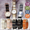 腕時計 替えベルト 18mm 20mm 22mm 24mm 腕時計 ベルト 時計ベルト 本革 レザー 牛革 エンボス 交換用 メンズ レディース ミリタリー NATOタイプ ベルト シルバー ゴールド ピンクゴールド ブラウン ブラック SEIKO セイコー