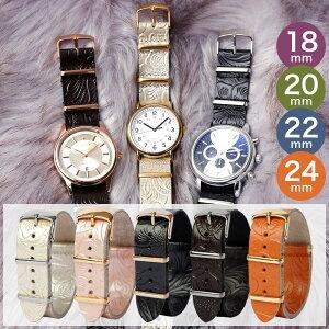 腕時計 替えベルト 時計バンド 18mm 時計ベルト 腕時計 ベルト 20mm 腕時計 ベルト 22mm 腕時計 ベルト 24mm 本革 レザー 牛革 エンボス 交換用 メンズ レディース ミリタリー NATOタイプ ベルト シルバー ゴールド ピンクゴールド ブラウン ブラック