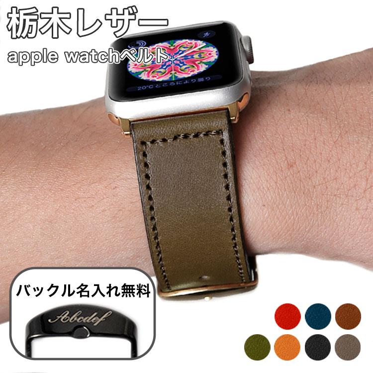 腕時計用アクセサリー, 腕時計用ベルト・バンド  44mm 42mm 40mm 38mm 5 apple watch apple watch apple watch series 4 44mm