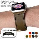 11mm時計バンド(腕時計)ベルト11ミリ 牛革 時計バンド 時計ベルト バネ棒 サービスつき 11mm チョコ 腕時計用 時計ベルト 時計用バンド 525円で販売していますバネ棒をサービスでお付けします。