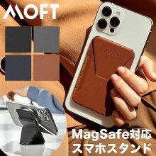 MOFTX最薄クラススマートフォンスタンドホルダースキミング防止カードケースiPhone8/iPhoneX/iPhoneXS/iPhoneXR/iPhone11/iPhone11Pro
