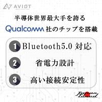 【JapanTuned】AVIOTアビオットTE-D01c最新Bluetooth5.0対応Qualcomm社製QCC3001チップ搭載Bluetoothイヤホン無線イヤホン完全ワイヤレスイヤホンブルートゥースイヤホンiPhoneAndroid対応