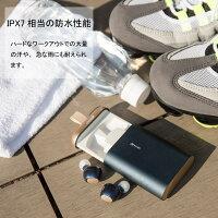 【JapanTuned】AVIOTTE-D01aBluetooth5.0実装Qualcomm社製QCC3001チップ搭載Bluetoothイヤホン完全ワイヤレスイヤホンブルートゥースイヤホンiPhoneAndroid対応