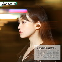 AVIOTTE-D01gBluetoothイヤホンワイヤレスイヤホンiPhoneAndroid