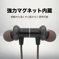 we-d01aaviot_ワイヤレスイヤホンiPhone
