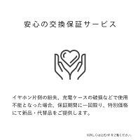 AVIOTアビオット日本のオーディオメーカーTE-D01d-pnkBluetoothイヤホン完全ワイヤレスイヤホン自動ペアリング高音質防水長時間再生ノイズキャンセリングiphoneandroidbluetooth5.0