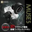【ポイント10倍!】【国内正規品】ERATO エラート MUSE5 Bluetooth 完全ワイヤレスイヤホン メーカー1年保証付