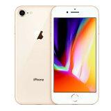 【新品本体のみ】SIMフリー iPhone8 64GB gold 白ロム本体【送料無料】