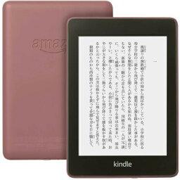 【新品未開封】人気商品!Kindle Paperwhite 防水機能搭載 wifi 32GB プラム 広告つき 電子書籍リーダー