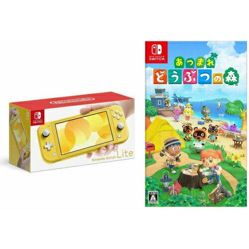 Nintendo Switch, 本体  Nintendo Switch Lite