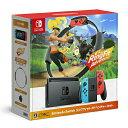 【新品】Nintendo Switchリングフィット アドベンチャー セット [HAD-S-KABG