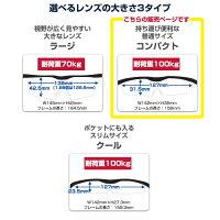 ハズキルーペコンパクト正規品ハズキHazuki1.6倍1.32倍ハズキコンパクトクリアレンズカラーレンズ父の日母の日2018年最新モデル日本製送料無料【定形外郵便】