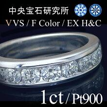 1ct、VVS、Fカラー、エクセレント、H&C、ダイヤモンド10石リング