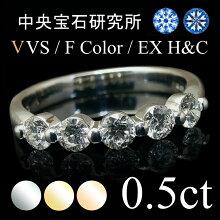 0.5ct、VVS、Fカラー、エクセレント、H&C、ダイヤモンド5石リング