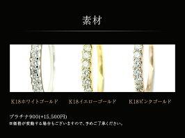 【VSクラス/D-Eカラー】ダイヤモンドエタニティ&カスタムリング☆K183色エタニティリングダイヤダイアモンド指輪DiamondRing