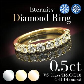 ダイヤモンド エタニティリング大粒9石K18