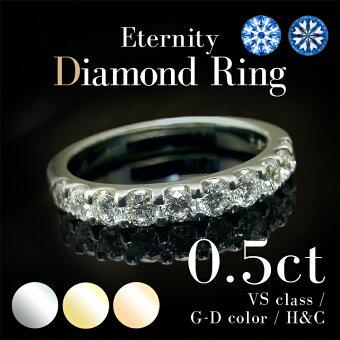 0.5ct ダイヤモンドエタニティリング10石K18