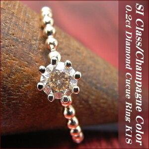 クーポン エントリー ブラウンダイヤモンドリング ダイヤモンド ダイアモンド