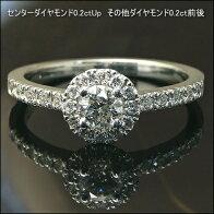 大人気!一粒石&取り巻きダイヤモンドリングK18トータル0.4ctUp