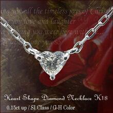 0.15ctアップ・ハートシェイプダイヤモンドネックレスK18 3色