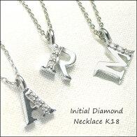 K18イニシャルダイヤモンドネックレス 無垢の作り
