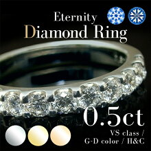 0.5ct【H&C/VSクラス/G〜Dカラー】ダイヤモンド リング10石鑑別書付
