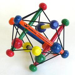 宇宙基地のようなデザインだけど、0歳から!【知育玩具】BorneLund(ボーネルンド ).マンハッ...