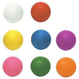 【ねんど粘土】知育玩具おもちゃボーネルンド.かんてんネンドstudio8色セット(寒天粘土)