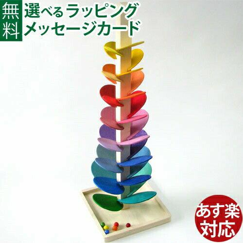 木のおもちゃ 知育玩具 3歳 クーゲルバーン ボーネルンド マジックウッド社 カラコロツリーL 誕生日 おうち時間 子供