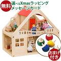 女の子へのクリスマスや誕生日プレゼントに!子供用のドールハウスのおすすめを教えて!