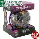 【知育玩具】OHS パープレクサス Perplexus エピック 3D迷路 【P】【kd】