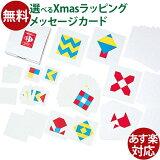 ブラザージョルダン社 ニキーチン積み木 模様づくり・カード おうち時間 クリスマス プレゼント 子供