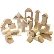 おもちゃ ブロック クリスマス プレゼント