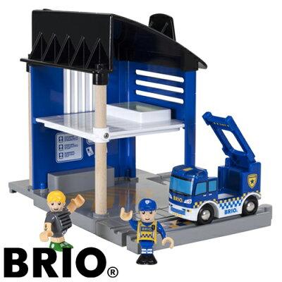 【木のおもちゃ】 ブリオ/BRIO RESCUE レスキュー ポリスステーション ごっこ遊び【P】【kd】