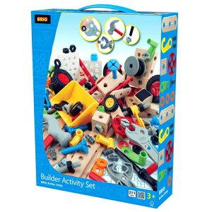 おもちゃ ビルダーセット ビルダー アクティビティセット キッズコーナー キッズスペース