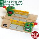 【取寄品】 プラレール J-12 こせんきょう [タカラトミー・おもちゃ]【TC】
