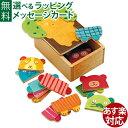 【知育玩具 パズル】DJECO ジェコ ツリークドゥリーパズル【初節句 女の子】