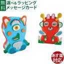 木のおもちゃ 知育玩具 パズル DJECO ジェコ モンストロ ふくわらい/福笑い マグネット 図形