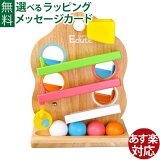 木のおもちゃ 知育玩具 Edute baby&kids エデュテ TREE スロープ 誕生日 1歳 男 女 おうち時間 子供