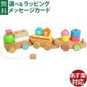 【木のおもちゃ】 車 積み木 Edute baby&kids...