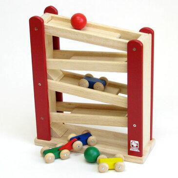 【木のおもちゃ 知育玩具】 スロープ ニチガン くるくるスロープ2 誕生日 1歳【節句 入園 卒園 入学】【P】