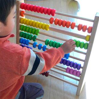 【木のおもちゃ】エトボイラ知育玩具レインボーアバカス(そろばん白木大)