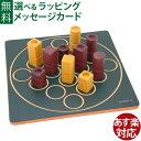 ボードゲーム Gigamic(ギガミック)社 QUARTO クアルト 日本正規品 脳トレ パズル 推理 大人 おうち時間 子供 父の日