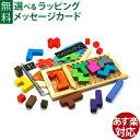 【知育玩具】【 BorneLund:ボーネルンド 】キューブ・コースター【楽ギフ_包装】【楽ギフ_のし】